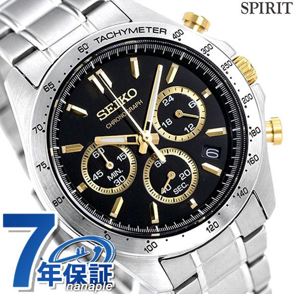 セイコー スピリット 8T クロノグラフ クオーツ メンズ SBTR015 SEIKO SPIRIT 腕時計 ブラック 時計