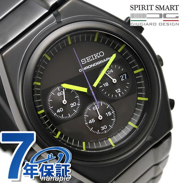セイコー スピリット ジウジアーロ 限定モデル クロノグラフ SCED059 SEIKO メンズ 腕時計 時計