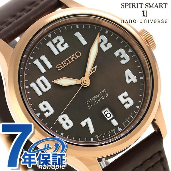 セイコー スピリット ナノユニバース 限定モデル 自動巻き SCVE046 SEIKO 腕時計 ブラウン 時計