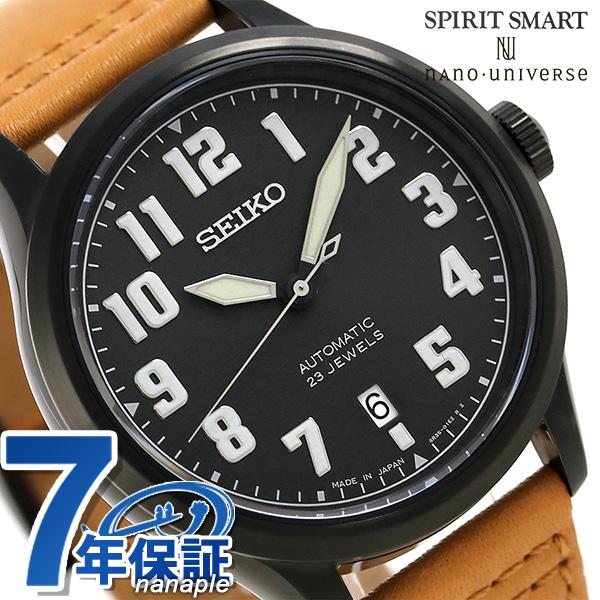 セイコー スピリット ナノユニバース 限定モデル 自動巻き SCVE047 SEIKO 腕時計 ブラック 時計