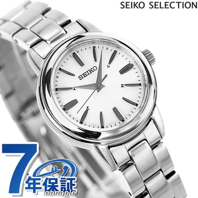セイコー スピリット 電波ソーラー レディース 腕時計 SSDY017 SEIKO SPIRIT シルバー 時計【あす楽対応】