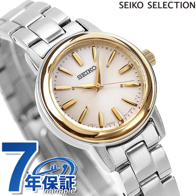 セイコー スピリット 電波ソーラー レディース 腕時計 SSDY020 SEIKO SPIRIT ゴールド 時計