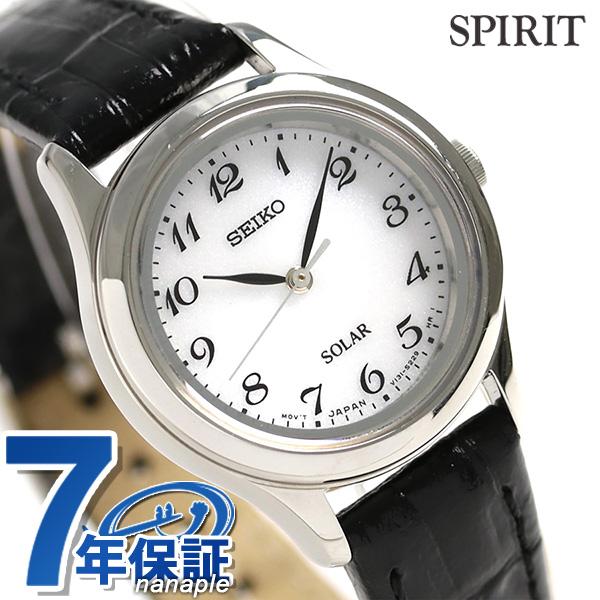 セイコー スピリット ソーラー レディース 腕時計 STPX037 SEIKO SPIRIT シルバー×ブラック 時計