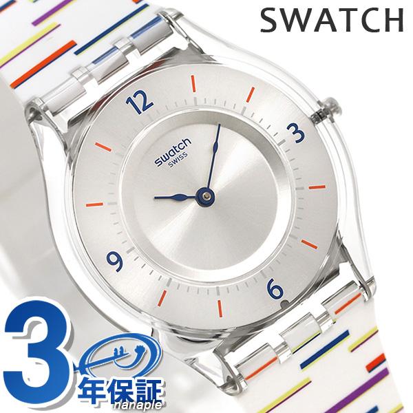 スウォッチ SWATCH 腕時計 スイス製 スキン クラシック 34mm SFE108 時計【あす楽対応】