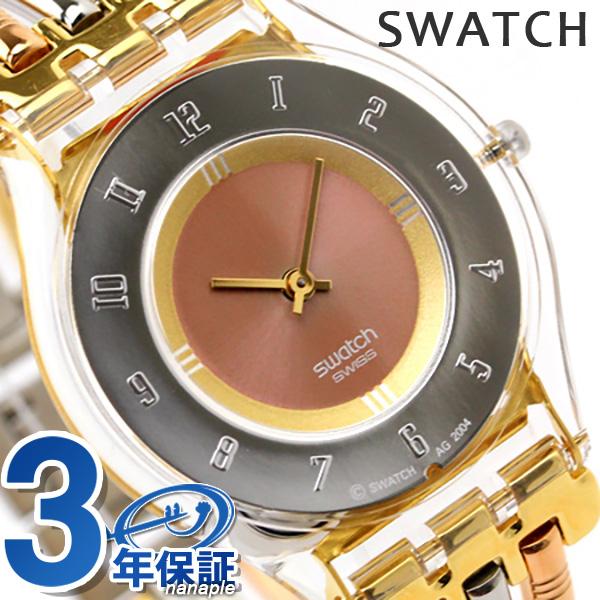 スウォッチ SWATCH 腕時計 スイス製 スキン レディース SFK240A 時計【あす楽対応】