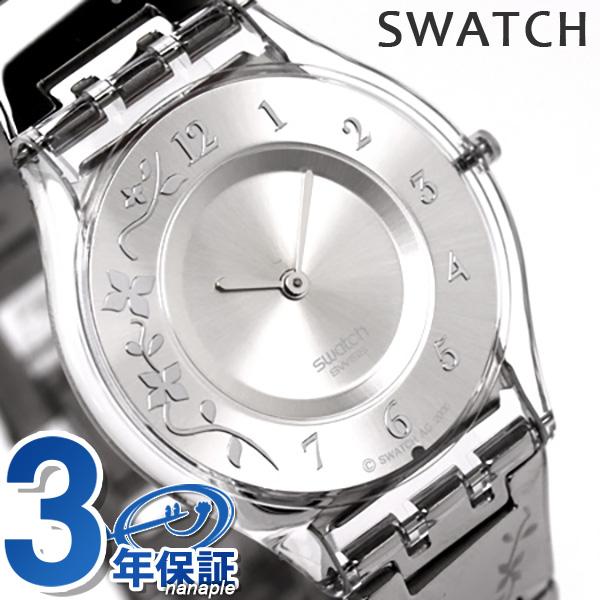 【当店なら!さらにポイント+4倍 11日1時59分まで】 スウォッチ SWATCH 腕時計 スイス製 スキン シルバー SFK300G 時計【あす楽対応】