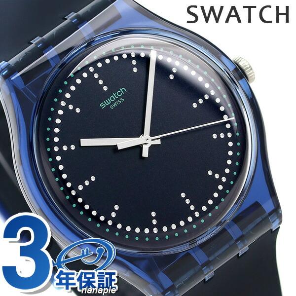 スウォッチ SWATCH 腕時計 スイス製 オリジナル ニュージェント SUON121 時計【あす楽対応】