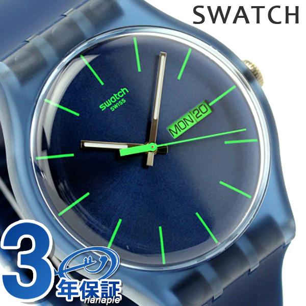 スウォッチ SWATCH 腕時計 スイス製 ニュージェント ブルー・レーベル SUON700 時計【あす楽対応】