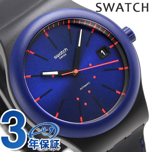 スウォッチ SWATCH 腕時計 オリジナルス システム51 42mm 自動巻き SUTB403 時計【あす楽対応】