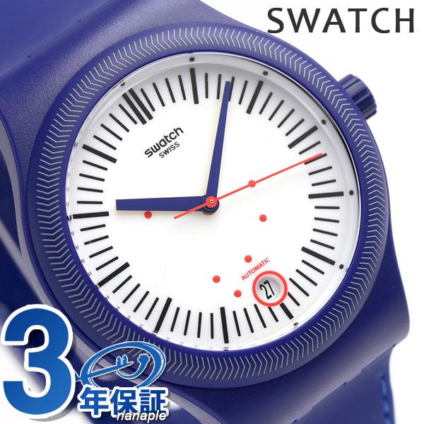 スウォッチ SWATCH 腕時計 オリジナルス システム51 42mm 自動巻き SUTN401 時計【あす楽対応】