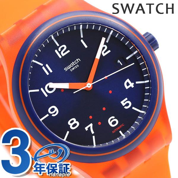 スウォッチ SWATCH 腕時計 オリジナルス システム51 42mm 自動巻き SUTO401 時計【あす楽対応】