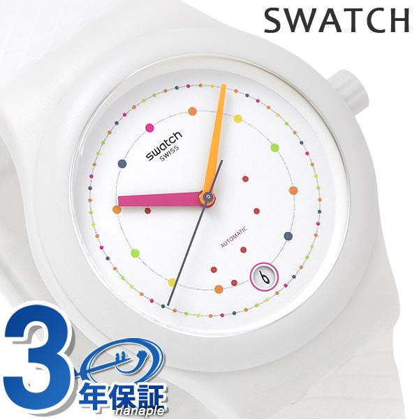 スウォッチ SWATCH 腕時計 スイス製 オリジナル システム51 SUTW403 時計【あす楽対応】