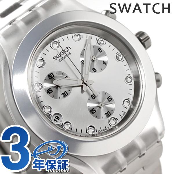 Swatch SWATCH手錶瑞士製造aironifuruburaddiddo·銀子SVCK4038G