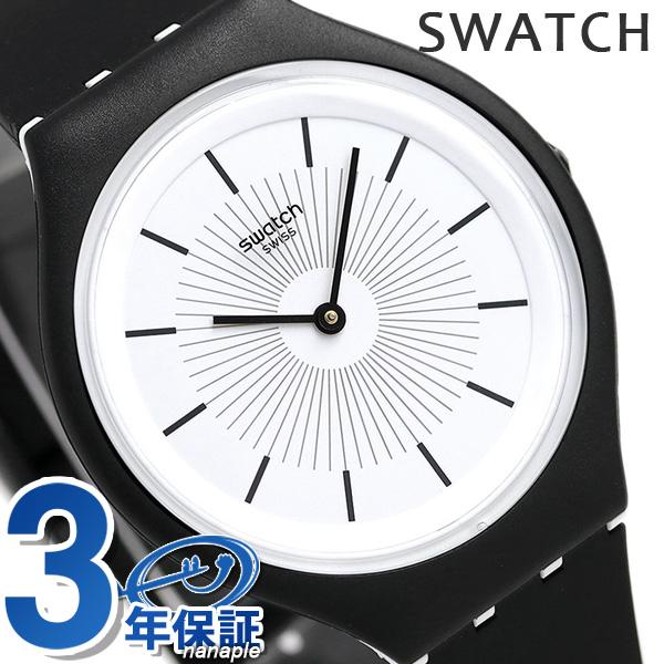 スウォッチ SWATCH 腕時計 スイス製 スキン ビッグ 40mm 薄型 SVUB100 時計【あす楽対応】