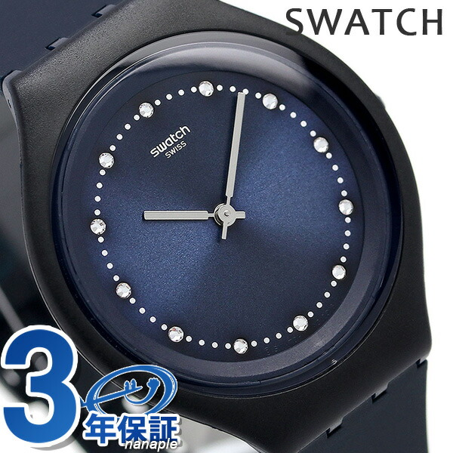 スウォッチ SWATCH 腕時計 スイス製 スキン ビッグ 40mm 薄型 SVUN100 時計【あす楽対応】