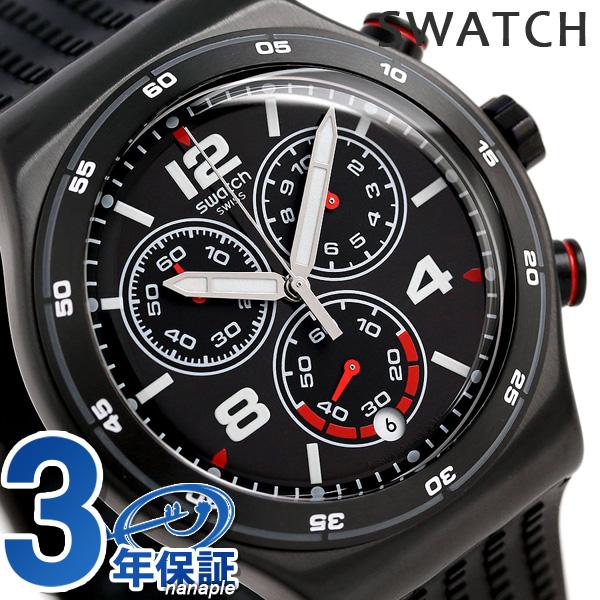 スウォッチ SWATCH 腕時計 スイス製 アイロニー クロノ 43mm YVB404 時計【あす楽対応】