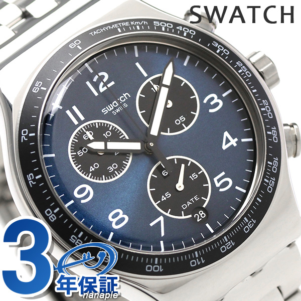 スウォッチ SWATCH 腕時計 スイス製 アイロニー クロノグラフ 43mm YVS423G【あす楽対応】