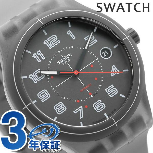 スウォッチ SWATCH オリジナル システム51 自動巻き メンズ 腕時計 SUTM401 グレー 時計【あす楽対応】