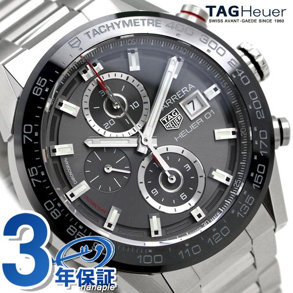 タグホイヤー カレラ キャリバー ホイヤー01 クロノグラフ 43mm CAR201W.BA0714 TAG Heuer メンズ 腕時計 時計【あす楽対応】