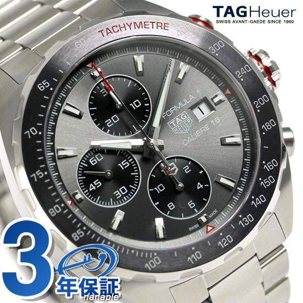 タグホイヤー フォーミュラ1 44MM クロノグラフ 自動巻き CAZ2012.BA0876 TAG Heuer 腕時計 新品 時計【あす楽対応】
