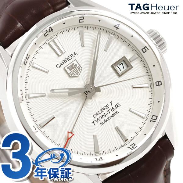 タグホイヤー カレラ ツインタイム オートマチック 41MM WAR2011.FC6291 TAG Heuer 腕時計 時計【あす楽対応】