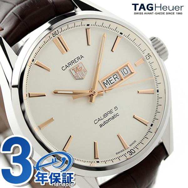 best service d2040 ac4c6 タグホイヤーカレラキャリバー 5 D date self-winding watch WAR201D.FC6291 TAG Heuer men  watch silver X brown new article clock