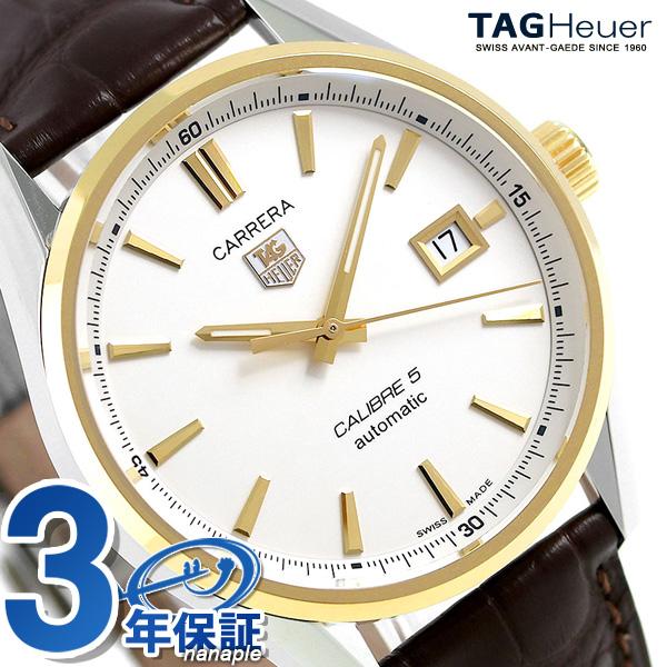 タグホイヤー カレラ キャリバー5 39MM 自動巻き メンズ WAR215B.FC6181 TAG Heuer 腕時計 時計【あす楽対応】