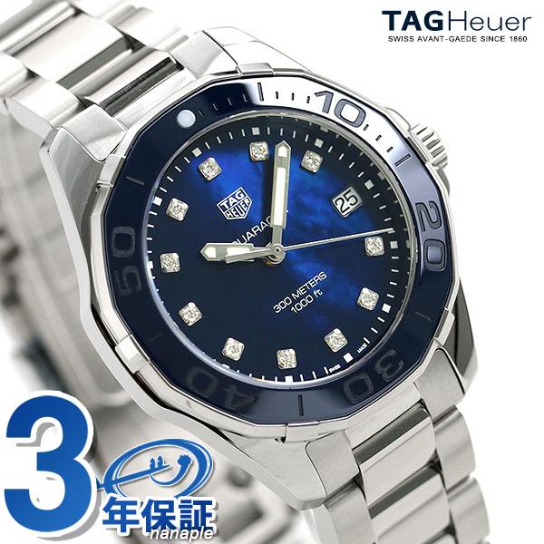 タグホイヤー アクアレーサー 300M レディース 腕時計 WAY131L.BA0748 TAG Heuer【あす楽対応】