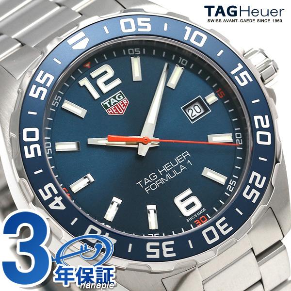 タグホイヤー フォーミュラ1 200M クオーツ メンズ WAZ1010.BA0842 TAG Heuer 腕時計 ブルー【あす楽対応】