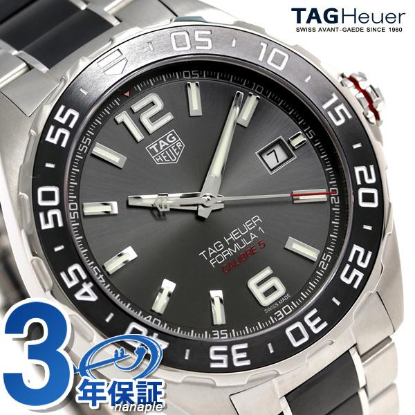 タグホイヤー フォーミュラ1 200M 自動巻き メンズ WAZ2011.BA0843 TAG Heuer 腕時計 グレーシルバー【あす楽対応】