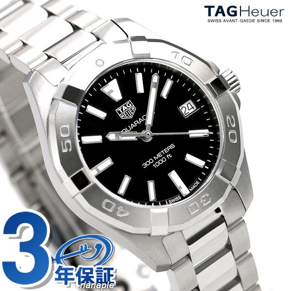 タグホイヤー アクアレーサー 300M レディース 腕時計 WBD1310.BA0740 TAG Heuer【あす楽対応】