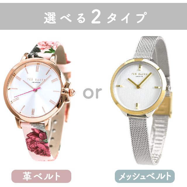 テッドベーカー レディース 腕時計 リボン 花柄 革ベルト TED BAKER ルース 38mm 時計【あす楽対応】