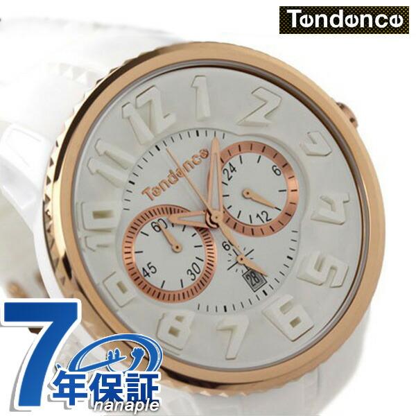 テンデンス ガリバー ラウンド 51mm クロノグラフ TG046014 TENDENCE 腕時計 ホワイト×ピンクゴールド 時計【あす楽対応】