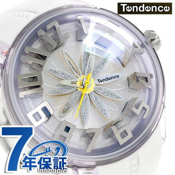 テンデンス キングドーム クオーツ メンズ 腕時計 TY023004 TENDENCE ホワイト 時計