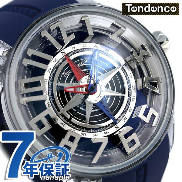 テンデンス キングドーム コンパス 50mm メンズ 腕時計 TY023006-NV TENDENCE ブラック×ブルー 時計