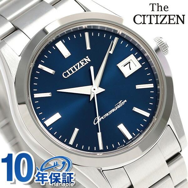 ザ・シチズン クオーツモデル メンズ 腕時計 AB9000-52L THE CITIZEN ブルー 時計