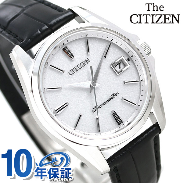 ザ・シチズン エコドライブ チタン 和紙文字盤 革ベルト AQ4020-03A THE CITIZEN メンズ 腕時計 時計【あす楽対応】