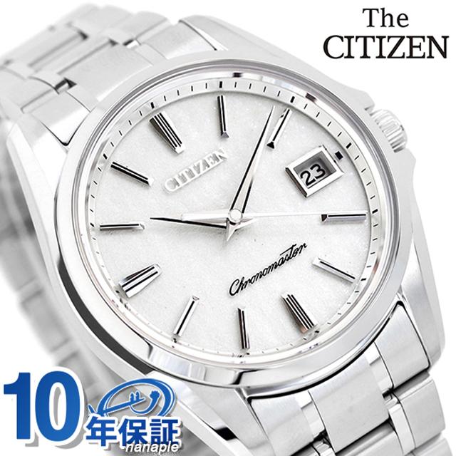 ザ・シチズン ソーラー スーパーチタニウム 和紙文字盤 AQ4020-54Y THE CITIZEN 腕時計 チタン 時計