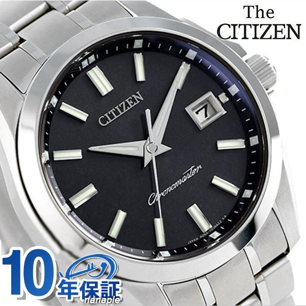 ザ・シチズン エコドライブ チタン 和紙文字盤 メンズ 腕時計 AQ4030-51E ブラック 時計
