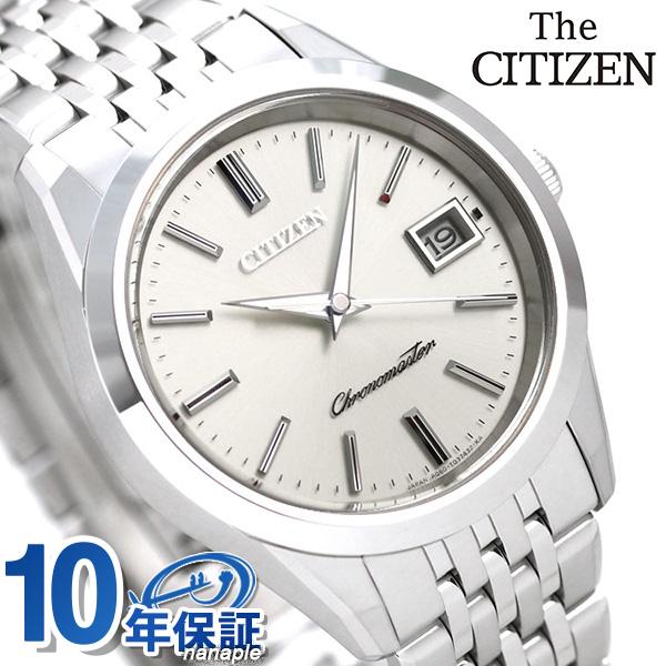 ザ・シチズン メンズ 腕時計 エコドライブ チタン AQ4041-54A THE CITIZEN ホワイト 時計