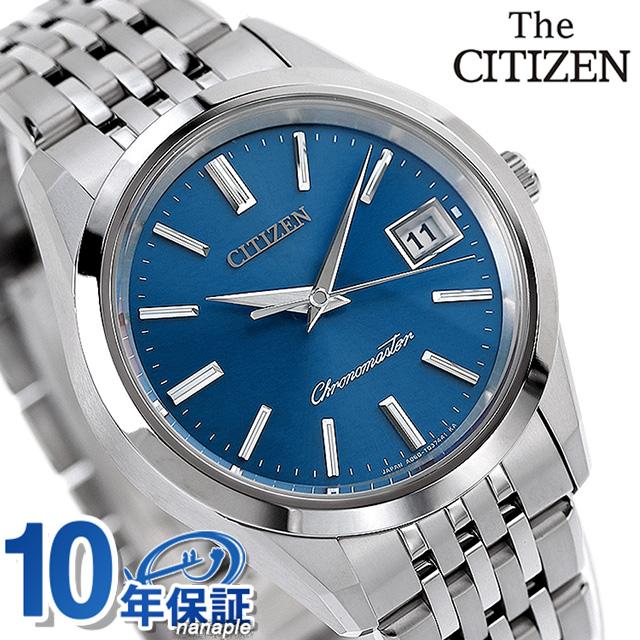 【10日はさらに+4倍で店内ポイント最大53倍】 ザ・シチズン メンズ 腕時計 エコドライブ チタン AQ4041-54L THE CITIZEN ブルー 時計【】