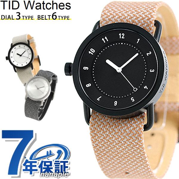 TID watches 時計 No.1 トウェインベルト 36mm TID01-36-TW 選べるモデル 腕時計