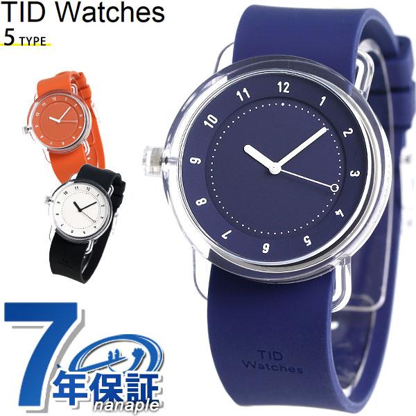 TID watches 時計 No.3 シリコンベルト 38mm TID03 選べるモデル 腕時計