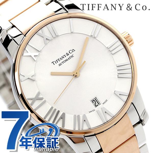 ティファニー アトラス ドーム 自動巻き K18RG メンズ 腕時計 Z1800.68.13A21A00A TIFFANY&Co. シルバー×ローズゴールド メタルベルト 新品