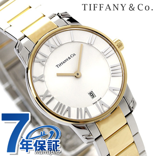ティファニー アトラス ドーム K18YG レディース 腕時計 Z1830.11.15A21A00A TIFFANY&Co. クオーツ シルバー×イエローゴールド メタルベルト 新品