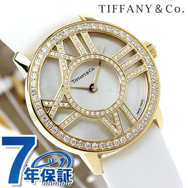 ティファニー アトラス カクテル ラウンド 26mm K18YG ダイヤモンド レディース 腕時計 Z1900.10.50E91A40B TIFFANY&Co. ホワイトシェル×イエローゴールド サテンレザー 新品 時計