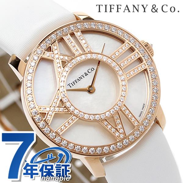 ティファニー アトラス カクテル ラウンド 30mm K18YG Z1901.10.30E91A40B TIFFANY&Co. レディース 腕時計 ダイヤモンド ホワイトシェル サテンレザー 新品 時計