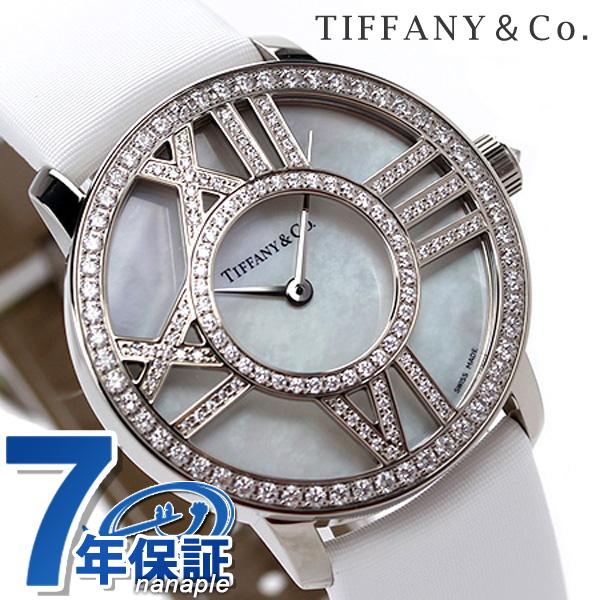 ティファニー アトラス カクテル ラウンド 30mm K18WG ダイヤモンド レディース 腕時計 Z1901.10.40E91A40B TIFFANY&Co. ホワイトシェル サテンレザー 新品 時計