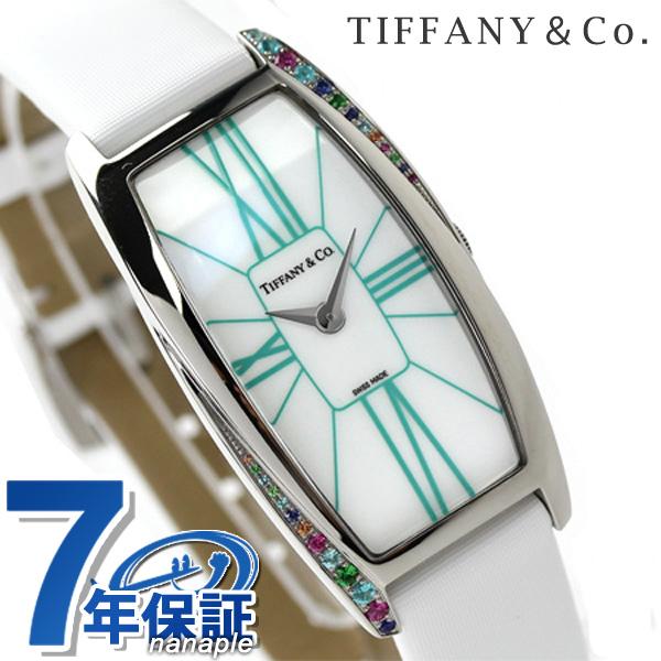ティファニー ジェメア ラージ 22mm カラージュエル レディース 腕時計 Z6401.10.10G29A48G TIFFANY&Co. クオーツ ホワイト サテンレザー 新品【あす楽対応】