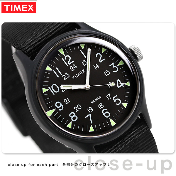 3fcc4665d Timex MK1 aluminum 40mm men's watch TW2R37400 TIMEX oar black clock ...